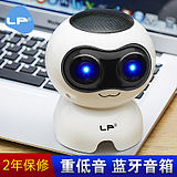 LP/ Liang send F2 wireless Bluetooth speaker mini subwoofer phone small sound card computer home portable
