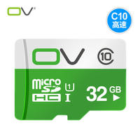 OV 32g high-speed tf card mobile phone memory card C10 store dual-use driving recorder dedicated sd card flash memory card