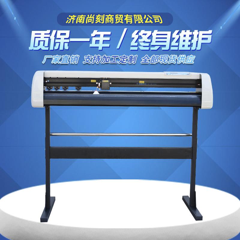 Оборудование для лазерной гравировки Артикул 39616161428