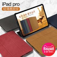 BGR苹果2015/2017老款iPad pro12.9保护套10.5寸pro9.7平板电脑壳