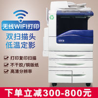 Xerox high-speed color laser commercial printing high-speed copy and print machine a3 7535 7855 5575
