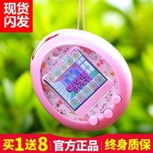 梦龙宠物机 拓麻歌子q4u怀旧超级中文彩屏游戏男女孩 电子宠物机