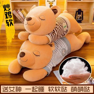 可爱趴趴熊毛绒玩具熊猫公仔女生睡觉抱枕布娃娃抱抱熊玩偶送女友