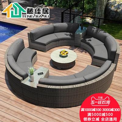 阳台圆形沙发品牌巨惠