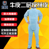 Electric welding apron anti-hot welding workclothes welding equipment leather long-sleeved anti-clothing high temperature protective clothing