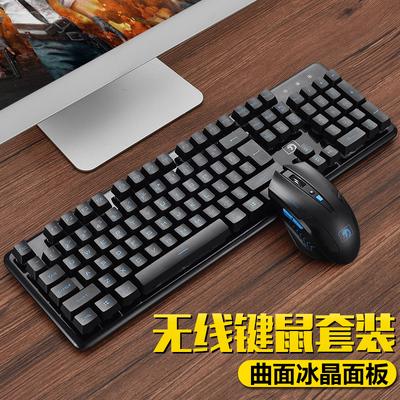 新盟曼巴狂蛇机械手感无线键盘鼠标套装笔记本电脑无线键鼠游戏cf