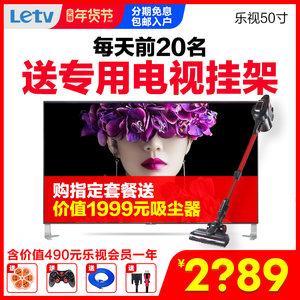 乐视TV 超4 X50m 50英寸智能液晶网络wifi高清平板电视 43 55寸
