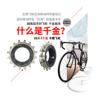 Warranty five years ordinary bicycle 16 tooth single speed 17t live flywheel 13 14 15 performance car BMX climbing 18 teeth