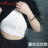 Mcoser breast wrap summer COS man three-row buckle adjusts elastic beam waist breathable invisible thin