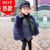 Boys and girls fur sweater coat 3 jacket autumn and winter dress imitation fox fur children's clothing 4 thick princess children fur