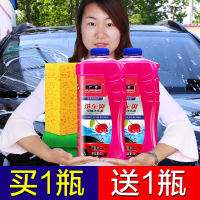 Car Wash Liquid Water Wax Foam Cleaning Cleaner Powerful Decontamination Polishing Concentrate Powder Water Wax Special Suit
