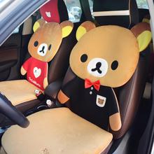 卡通汽车坐垫四季通用立体轻松熊坐垫可爱女性绒面垫个性汽车用品