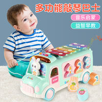 Hand knock on the piano eight months baby educational toys infant child 1-2 years old octave percussion instrument music toy piano