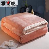 雅鹿珊瑚绒毯子冬季用加厚法兰绒拉舍尔毛毯加绒单人保暖双层被子图片