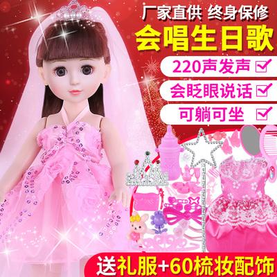 会说话的芭比洋娃娃智能公主套装小女孩婴儿童玩具仿真超大单个布