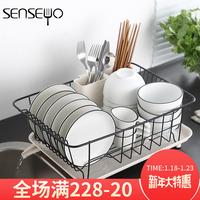 senseyo304沥水碗碟架筷收纳置物架篮子厨房家用碗柜放盘碗架
