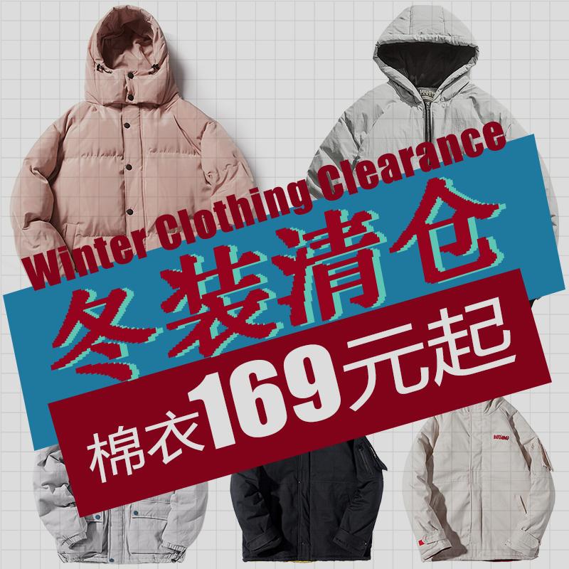 Женские куртки на синтепоне Артикул 584795823148