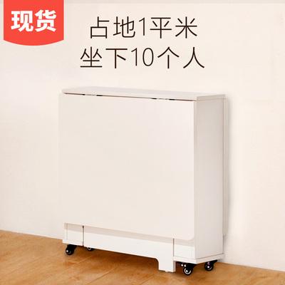 折叠桌子餐桌椅组合家用小户型现代简约饭桌可伸缩多功能长方形桌