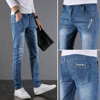 Jeans men's slim feet stretch summer thin section 2019 Korean version of the trend nine points casual men's pants tide brand