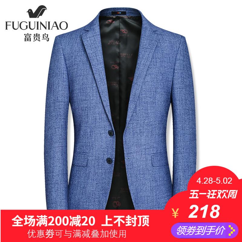 富贵鸟休闲西装男新款外套春季上衣蓝色韩版商务修身帅气单件西服