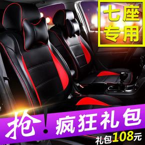 五菱宏光s荣光v长安欧诺宝骏730四季车坐垫全包7座专用皮汽车座套