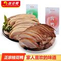 桂花鸭南京盐水鸭+酱鸭2000g特产正宗美食送礼真空装熟食食品