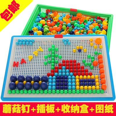 蘑菇钉组合拼插板蘑菇丁盒装拼图儿童益智力男女孩玩具3-4-5-6岁