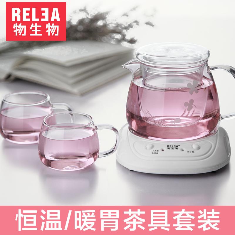 温玻璃泡茶壶
