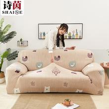 诗茵全包沙发套沙发罩全盖定做欧式沙发垫子布艺简约现代皮沙发巾