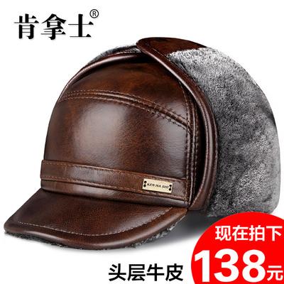 肯拿士中老年人雷锋帽男士冬季加厚保暖户外护耳棉帽老人真皮帽子