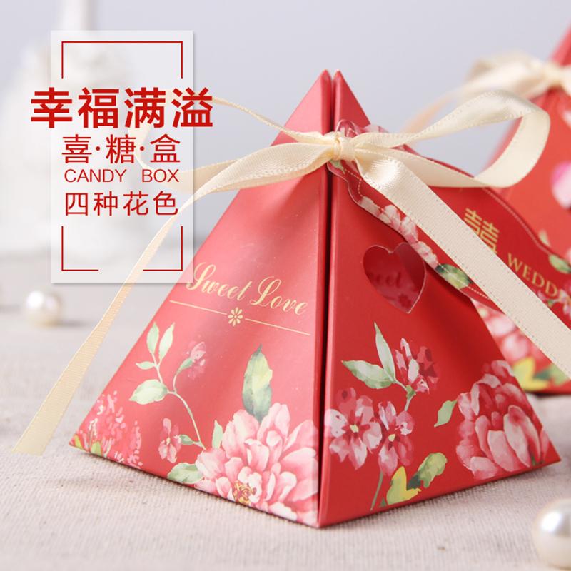 喜糖盒盒子欧式结婚用品创意包装糖盒糖果盒礼盒礼品盒婚礼喜糖袋