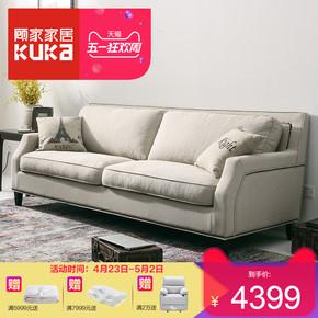 顾家家居可拆洗布艺沙发美式简约亚麻羽绒客厅布沙发组合2022