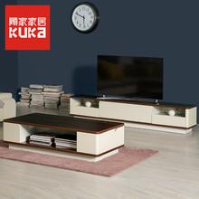 【清仓】顾家家居现代简约茶几电视柜组合客厅成套家具PTDK026图片