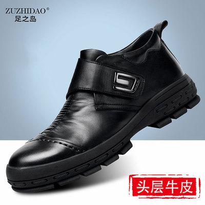 大头男士休闲皮鞋男商务休闲鞋男秋冬季透气软皮大码鞋子圆头男鞋