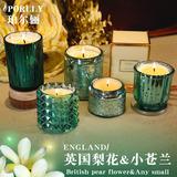 进口精油英国梨花&小苍兰香氛蜡烛礼盒香薰蜡烛杯无烟蜡烛大豆蜡