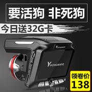 行车记录仪单双镜头无线高清夜视汽车载带电子狗一体机360度全景