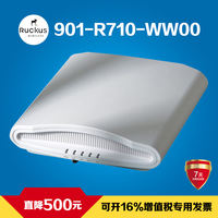 Ruckus 优 901-R710-WW00 high load high belt capacity wireless AP indoor ceiling dual frequency