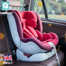 apramo安途美儿童安全座椅汽车用宝宝0-3-9个月-12岁可坐可躺婴儿