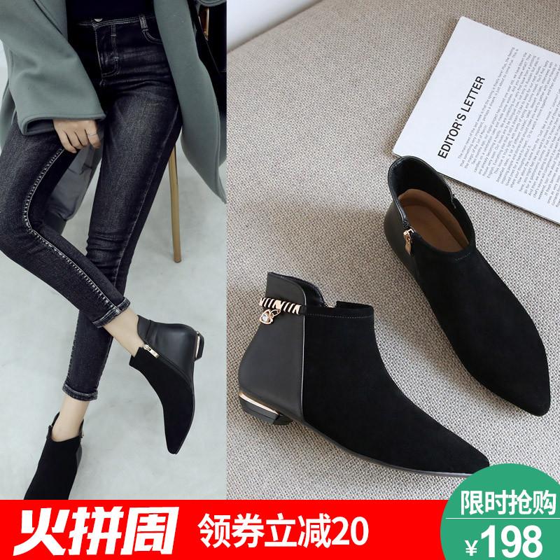 平底短靴女2018新款冬季韩版尖头真皮磨砂及裸靴平跟马丁靴女靴子