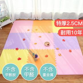 大号加厚防滑地板垫宝宝婴儿卧室客厅拼接泡沫地垫儿童游戏爬行垫