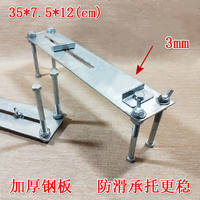 Sharpening machine new sink whetstone fixed household thickening steel plate adjustable anti-skid base