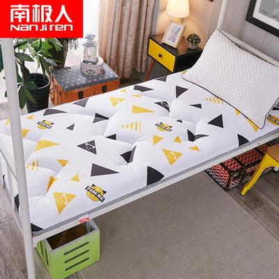 床垫可折叠学生宿舍单人包邮