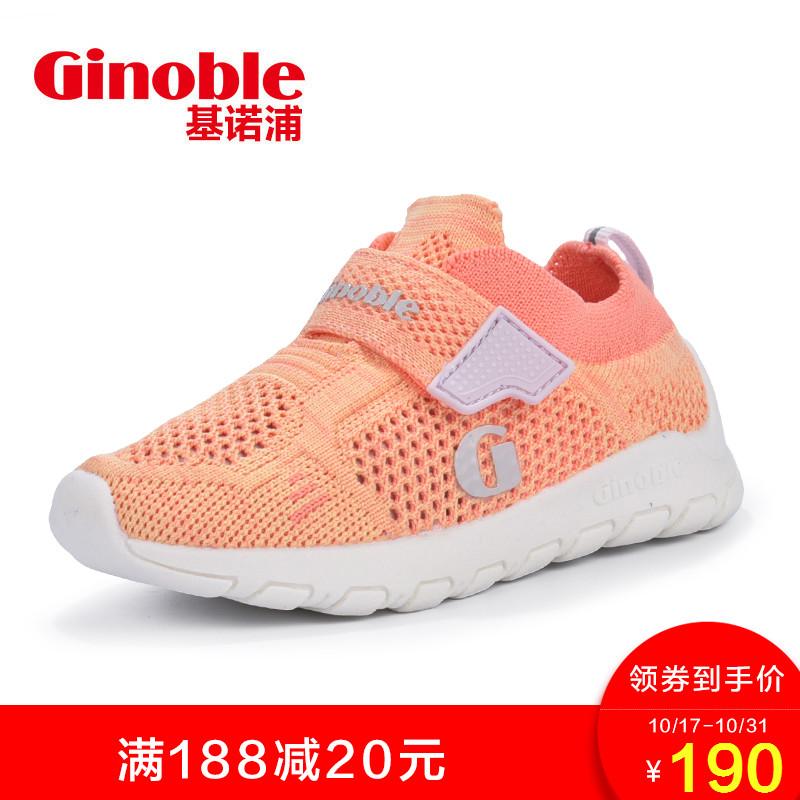 基诺浦2018春款婴儿机能鞋宝宝学步鞋男女童鞋运动鞋TXGF1801
