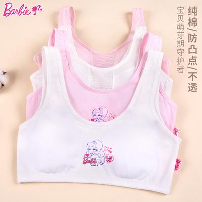 女童内衣小背心发育期9-12岁儿童胸罩纯棉大童文胸小女孩吊带抹胸