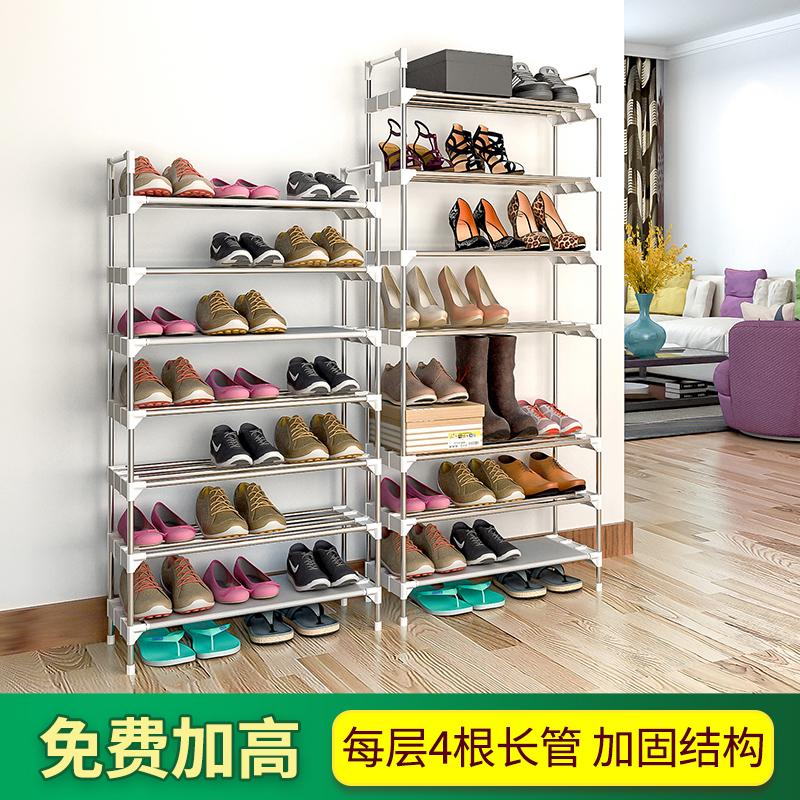 多层不锈钢鞋架