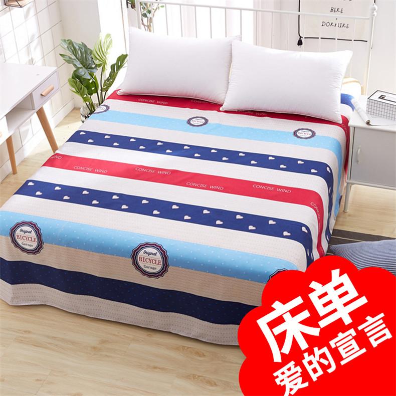 俏精灵床单单件学生宿舍床单1.8米双人床单被单单人床2.0x2.3米