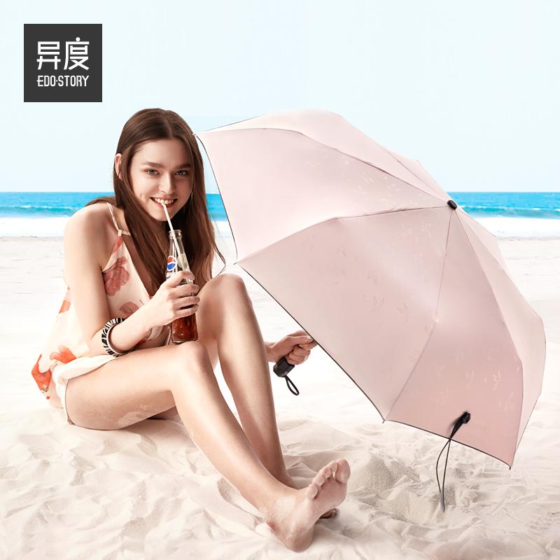 时尚防紫外线太阳伞