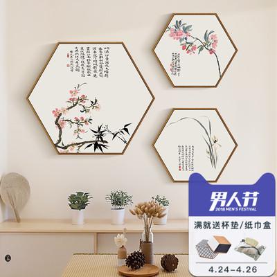天海画艺新中式禅意装饰画餐厅挂画现代客厅卧室玄关水墨画壁画哪里便宜