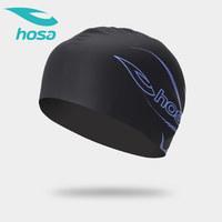hosa浩沙 男女成人厚实硅胶游泳帽 专业长发护耳泳帽 防水泳池帽
