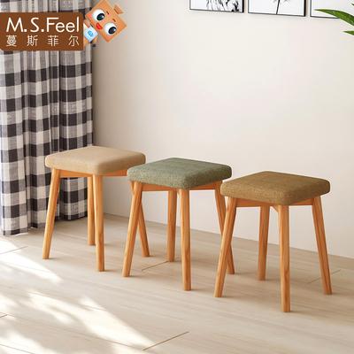 家用小凳子时尚创意小板凳现代简约实木小椅子沙发凳圆凳矮凳方凳